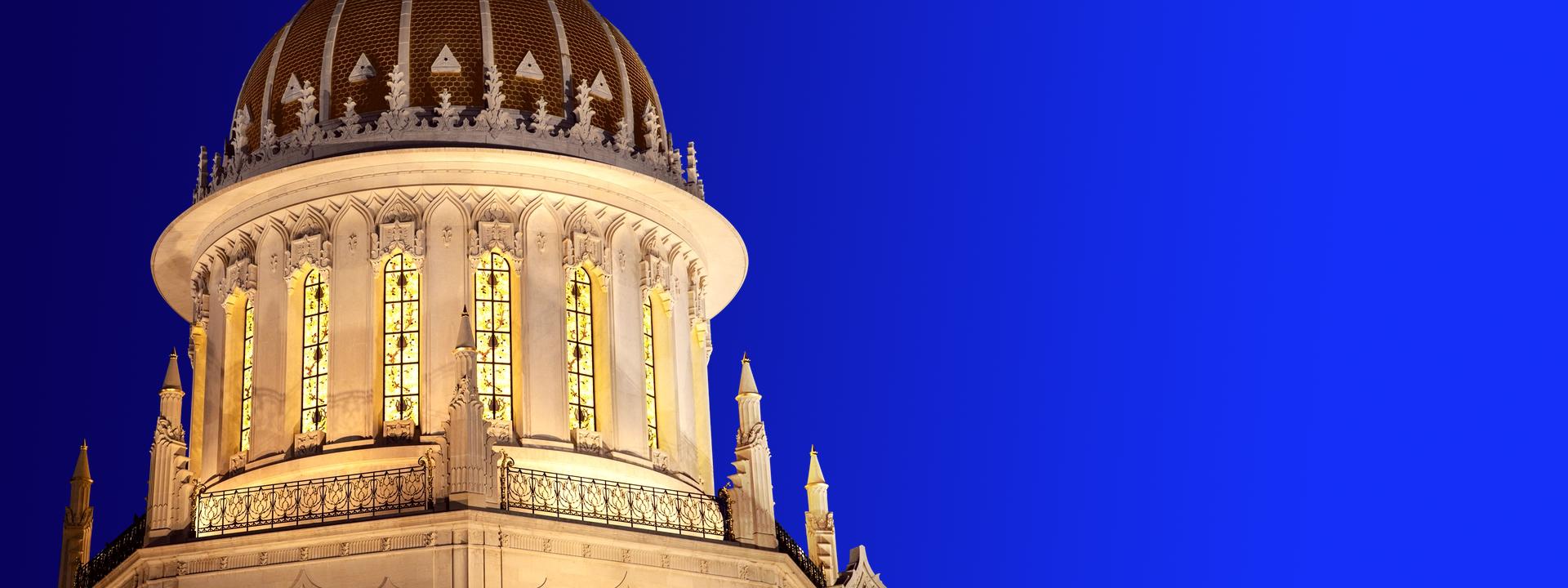 La Fe Bahá'í
